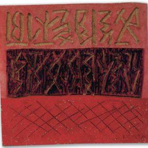 RN-terracotta dipinta-2003-cm19x20